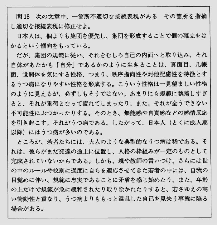 japclass_img2